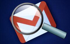 Gmail-Search.jpg
