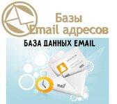 mail_pass.jpg